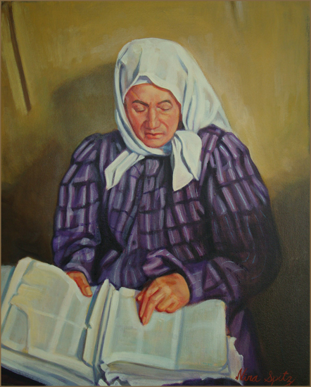 The Reader (40.6x50.8 cm)